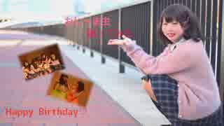 【帆夏】おじゃま虫 踊ってみた【かに誕20