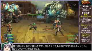 【ゆっくり実況】BattleChasers:NightWarをねっとりプレイ 全8/17話