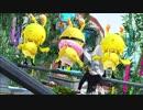 【PSO2】ラッピーに襲われる動画