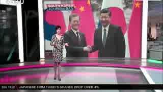 文政権:訪中は成功 野党:外交的惨事 中国:団体旅行禁止な 米国:演習中止?