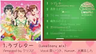 【C93】 Cinderella Rem@ke Vol.2 -Cute M