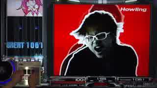【beatmania IIDX】 Howling† (SPL) 【CANNON BALLERS】 ※手元付き