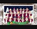 【MMDA3!】 20人全員で 好き!雪!本気!マジック
