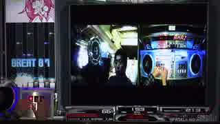 【beatmania IIDX】 Amazing Mirage† (SPL) 【CANNON BALLERS】 ※手元付き