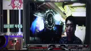 【beatmania IIDX】 龍と少女とデコヒーレンス† (SPL) 【CANNON BALLERS】