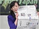 【今週の御皇室】皇室報道のイロハを踏み外した読売新聞[桜H29/12/21]