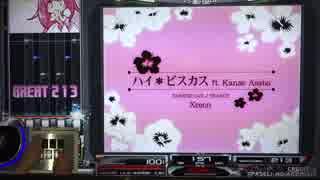 【beatmania IIDX】 ハイ*ビスカス ft. Kanae Asaba (SPA) 【CANNON BALLERS】 ※手元付き