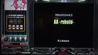 【beatmania IIDX】 AA -rebuild- (SPH) 【CANNON BALLERS】 ※手元付き