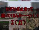 【WoT】ゆっくりテキトー戦車道 Chi-Ri編 第114回「これは禿ない?」