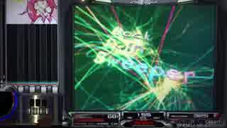 【beatmania IIDX】 Back Spin Sweeper (SPA) 【CANNON BALLERS】 ※手元付き