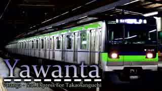 Yawanta