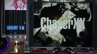 【beatmania IIDX】 ChaserXX (SPA) 【CANNON BALLERS】 ※手元付き