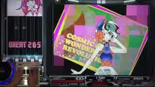 【beatmania IIDX】 COSMIC☆WONDER☆REVOLUTION (SPA) 【CANNON BALLERS】 ※手元付き