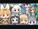 けものフレンズのスマホアクションゲームを作ったよぉ!