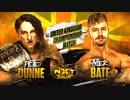 【NXT】ピート・ダン vs タイラー・ベイト【17.12.20】