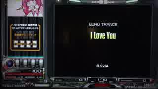 【beatmania IIDX】 I Love You (SPA) 【CANNON BALLERS】 ※手元付き