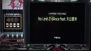 【beatmania IIDX】 No Limit 2 dAnce feat. 大山愛未 (SPA) 【CANNON BALLERS】 ※手元付き