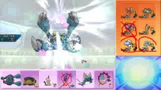【ポケモンUSM】ウルトラまったりシングルレート 35【メガメタグロス】