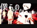 人ニ在ラズ feat.IA / Over Forte
