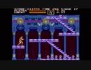 【実況】悪魔城ドラキュラ(X68000)をいい大人達が本気で遊んでみた part7