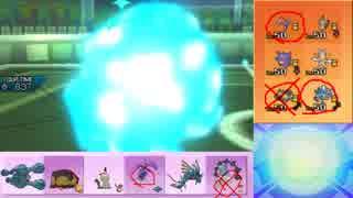 【ポケモンUSM】ウルトラまったりシングルレート 37【カバルドン】