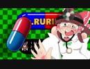 Dr.RURIMA