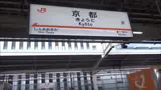 ハイボール飲みながら京都行ってみた