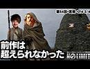 NO LIMIT -ノーリミット- 第214話(2/4)