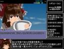 お正月クッキー☆☆朗読_RTA_ansyou%_13:09
