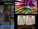 【RTA】 マリオ&ルイージRPG1 DX ノーマルモード 3時間49分3...