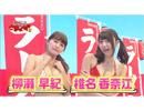 最終回 しこしこキャンペーンガール 登場 2017/12/24配信分【シリーズ配信中!】
