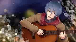 【KAITO】夢は靴下の中に【オリジナル】