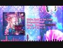 【C93】東方ボーカルEDM4 クロスフェード SPACELECTRO