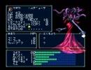 【魔神転生】実況プレイ86