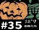 [会員専用]#35 ハロウィン企画・仮面雑談会&蘭たんのお習字ハロウィン