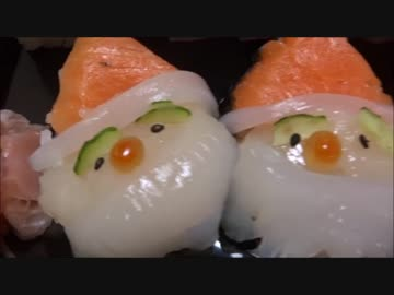 京都のお寿司屋さんでハイボール飲んでみた