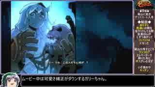 【ゆっくり実況】BattleChasers:NightWarをねっとりプレイ 全10/17話