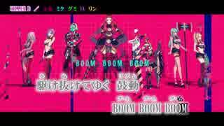【ニコカラ】KILLER B【On Vocal】