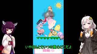 [DTB] あかりちゃんのボイロタワーバトル