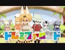 【MMD】ケモふれ ドレ**ァロン** AviUtlプロジェクト使用例