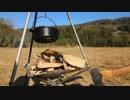 ロマン溢れる焚き火用トライポッド