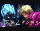 【MUGEN】凶悪キャラオンリー!狂中位タッグサバイバル!Part10(J-1)