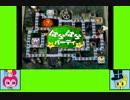 #3-1 キラキラ!ゲーム劇場『マリオパーティ4』