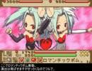 【TAS】クラフトソード物語2 part -EX1【freerun】
