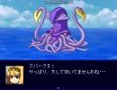 【VIPRPG】 もしも海で雷炎魔法