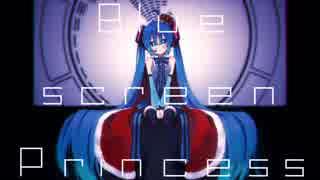 『Blue Screen Princess』尾北ねむ。 feat