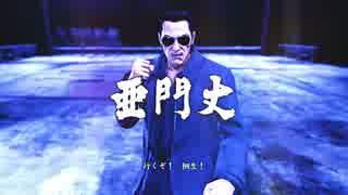 ホモが如くSEX!最後の裏技 Part75(
