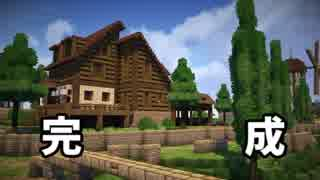 【Minecraft】ゆっくり街を広げていくよ part38-3