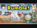 Rocket League#4【ゆっくり実況プレイ】 ランブル紹介&ゴール集 【Rumble1】