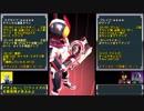 【ガンバライジング】BM2弾・三日前までのプレイ動画Part004